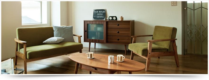 NOCEの家具ひとつが、僅かでも日々の生活に暖かさと潤いを与える事が出来ればと思っています。